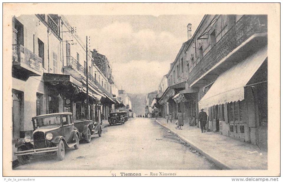Rue ibn khamis